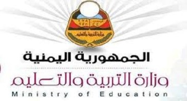 ملخص احياء الوحدة الثانية الثالث الثانوي منهاج اليمن الجامعات