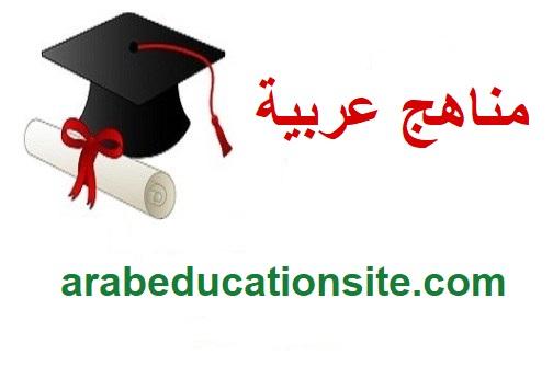 كتاب التوفل جامعة القاهرة